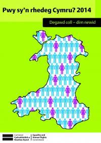 Mae Pwy sy'n rhedeg Cymru? 2014